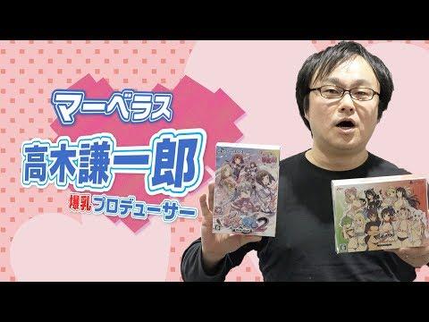 El denominado Dark Souls del anime por sus creadores, también llegará a España
