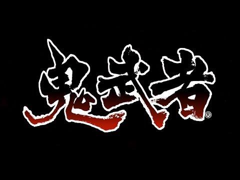 Así luce la remasterización del Onimusha original