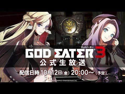 God Eater 3 ya tiene fecha de lanzamiento en España