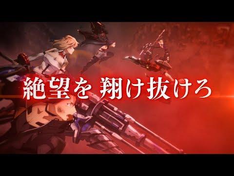 Bandai Namco nos ofrece un repaso a sus características más destacadas