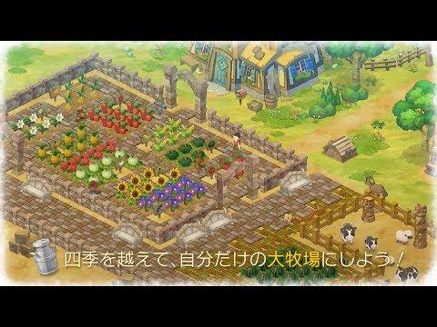 Nuevos detalles sobre el desarrollo del juego, gracias a Famitsu