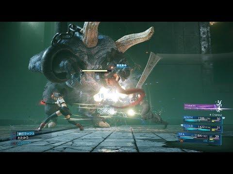 Más detalles sobre las invocaciones, Shiva, el sistema de combate de Aerith y algunos personajes