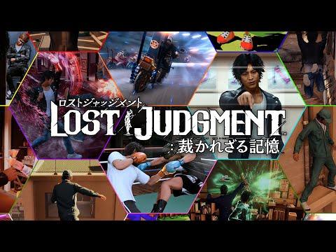 Nuevas mecánicas de juego para la secuela del investigador Takayuki Yagami - Noticia para Lost Judgment
