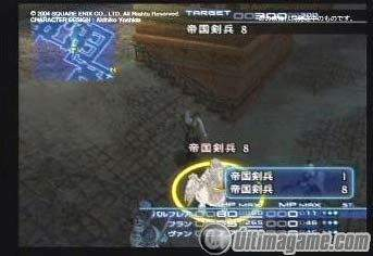 Oro para los fans: Takashi Katano (director) y Hiroaki Kato (productor) nos hablan de cómo se creó el juego
