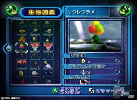 Dos nuevos videos del modo multijugador de Pikmin 2