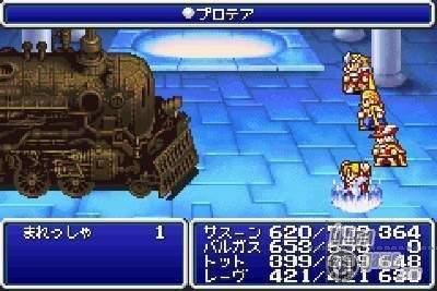 Página Web de Final Fantasy 1 y 2 Advance en Japonés disponible desde hoy