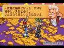 1 millón de copias vendidas del título Kingdom Hearts: Chain of Memories
