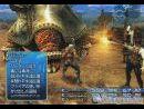 Video de la presentación de Final Fantasy XII