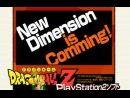 6 nuevas imágenes de Dragon Ball Z Budokai 3