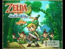 Página oficial japonesa de The Legend of Zelda: The Minish Cap