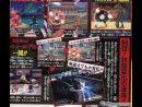 Nuevo título de Naruto en preparación para GameCube