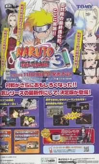 La serie de títulos Naruto Gekito Ninja Taisen alcanza el millón de copias en Japón