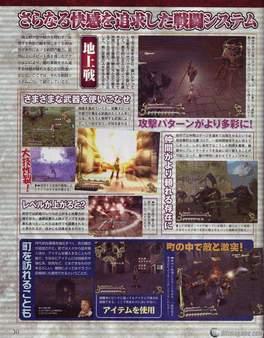 Drakengard 2, en Marzo para Europa. Posible fecha navideña para Final Fantasy XII
