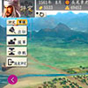 Nobunaga's Ambition: Sphere of influence consola