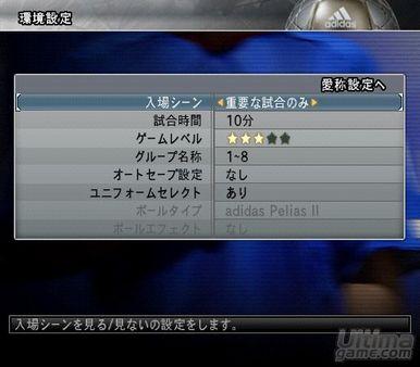 Konami confirma la fecha de salida de Pro Evolution Soccer 5 en nuestro país