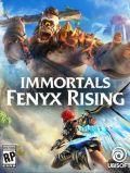 Lanzamiento Immortals Fenyx Rising