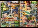 Imágenes recientes Inazuma Eleven GO Chrono Stones: Llamarada / Trueno