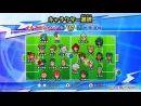 imágenes de Inazuma Eleven Strikers