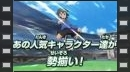 vídeos de Inazuma Eleven Strikers
