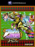 JoJo's Bizarre Adventure HD Ver. PS3