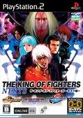 The King of Fighters NEST PS2