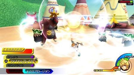 Kingdom Hearts - Birth by Sleep. ¡Listo para asaltar el mercado occidental!