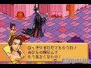 Imágenes recientes Kingdom Hearts Chain Of Memories