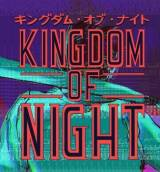 Kingdom of Night PS4