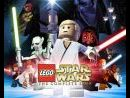 Imágenes recientes LEGO Star Wars: The Complete Saga