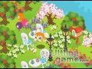 Imágenes recientes Livly Garden