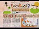 imágenes de LocoRoco 2
