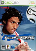 Love Football XBOX 360