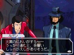 Lupin III DS - El ladrón más elegante quiere robar... ¡Tu DS!