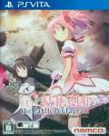 Madoka Magica: The Battle Pentagram PS VITA
