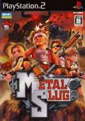 Metal Slug PS2