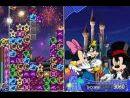 Imágenes recientes Meteos: Magia Disney
