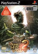 Monster Hunter 2 PS2