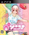 Motto! SoniComi PS3