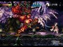 A fondo: Muramasa - The Demon Blade