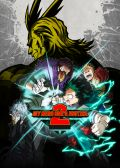 portada My Hero One's Justice 2 PC
