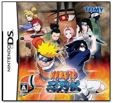 Naruto: Ninja Destiny - European Version