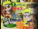 imágenes de Naruto SD: Powerful Shippuden