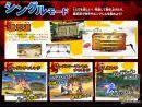 Imágenes recientes Naruto Shippuden Clash of Ninja Revolution SP