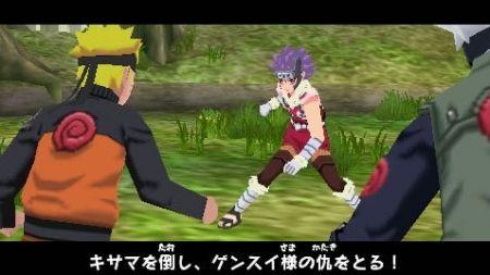 Naruto Shippuden: Kizuna Drive - Hebi entra en acción