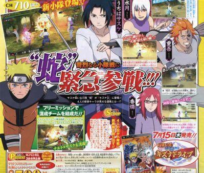 Naruto Shippuden Kizuna Drive - ¿Dominarás las claves del combate en equipo?
