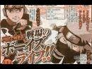 Naruto Shippuden: Narutimate Accel 3 - Los ninja dan el golpe definitivo en PSP