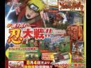 imágenes de Naruto Shippuden: Ultimate Ninja Impact