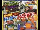 imágenes de Naruto Shippuden: Ultimate Ninja Storm Generations