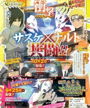 Los Ultimate Jutsu de Naruto Shippuden: Ultimate Ninja Storm Revolution, en vídeo