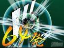 Imágenes recientes Naruto Ultimate Ninja 2